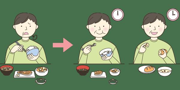栄養と食事のポイント1_1